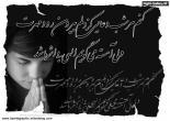 lovepic   دست به دعا